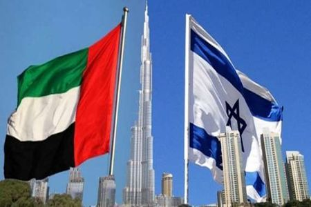 UAE_Israeli_flags_thumb_w450_h300