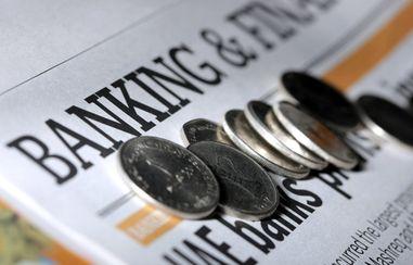 banks_uae_thumb_w381_h244